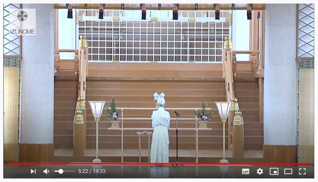 祭典霊祭行事ネット中継