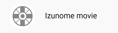 izunome_movie