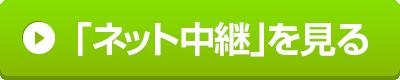 net_live_here